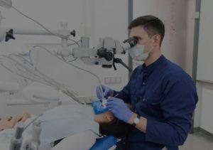 Endodoncja mikroskopowa Ruda Śląska